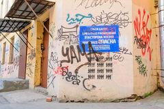 Podwórze z graffiti w St Petersburg Obraz Royalty Free
