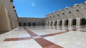 Podwórzowy Uroczysty meczet zbiory wideo