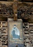 podwórzowy uroczysty s Wang Obraz Royalty Free