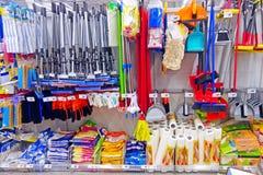 Podział gospodarstwo domowe towary w sklepie Fotografia Stock