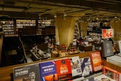 Podziemna księgarnia, Fangsuo Commnue, Chiny zdjęcia stock
