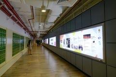 Podziemna stacja metru w Singapur Obrazy Royalty Free