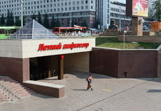Podziemny przejście lato amfiteatr w Vitebsk Zdjęcie Royalty Free
