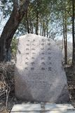 Poem By General Nami Namiseom Monument Royalty Free Stock Photography