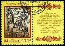 Poema épico 'Gerogly 'de Turkmenian con la etiqueta, poemas épicos de naciones del serie de URSS, circa 1990 imágenes de archivo libres de regalías