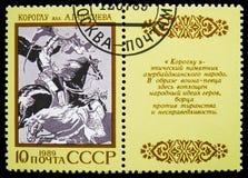 """Poema épico """"Koroglu"""" de Azerbaijan, poemas épicos de naciones del serie de URSS, circa 1989 foto de archivo"""