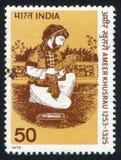 Poet Ameer Khusrau Stock Images