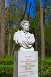 Poet Pushkin sculpture in Museum-Estate Arkhangelskoye - Moscow Stock Images