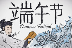 Poet Qu Yuan and the River for Duanwu Festival, Vector Illustration. Banner with the poet Qu Yuan and the river, as part for Duanwu Festival -written in Chinese Stock Image