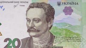 Poet and ukrainian writer Ivan Franko on paper money bill banknote
