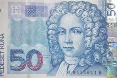 Poeta croata gundulic de Ivan en billete de banco del kuna Fotografía de archivo libre de regalías
