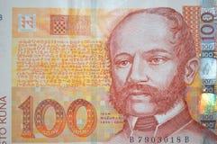 Poeta croata uránico del ¾ de Ivan MaÅ en billete de banco del kuna Imagenes de archivo