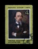 Poeta ruso famoso Nikolai Nekrasov, circa 1971, Fotografía de archivo