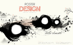 Poetic poster template design. With calligraphy stroke element Stock Photography