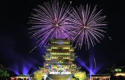 Poetic under fireworks. Eastphoto, tukuchina,  Poetic under fireworks Stock Photography