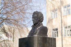 poetpushkin ryss Fotografering för Bildbyråer