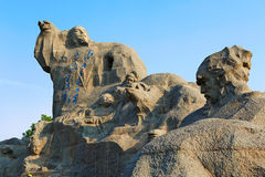 The poetry soul sculptures scenery xian Stock Photography