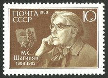 Poets and writers, Shaginyan. USSR - stamp printed 1988, Memorable edition offset printing, Topic Famous People, Series poets and writers, Birth Centenary of M.S Stock Photos