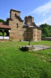 The Poganovo Monastery of St. John the Theologian in Serbia Stock Images