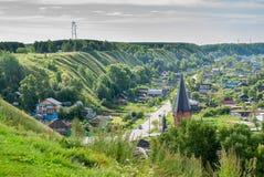 Poggio di Panin Giù città di Tobol'sk, Russia Immagini Stock
