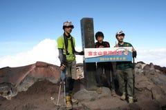 Pogromca Fufi Mt. Zdjęcia Royalty Free
