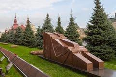 Pogrzeby w Kremlin ściany Necropolis, Moskwa, Rosja zdjęcie stock