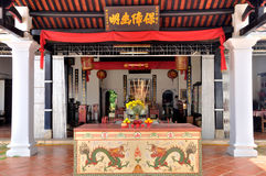 Poh San Teng Temple. The Poh San Teng Temple  is a Chinese temple in Malacca City, Malacca, Malaysia. The temple is dedicated to Tua Pek Kong Stock Images