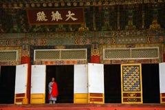 Pohyon Buddhist temple, North-Korea Royalty Free Stock Image