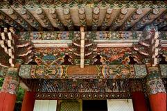 Pohyon Buddhist temple, North-Korea Royalty Free Stock Photography