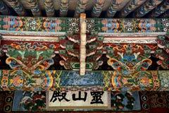 Pohyon Buddhist temple, North-Korea Stock Photos