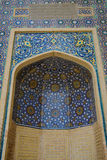 Poi Kalon Mosque Fresco in Bukhara Stock Photo