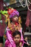 Poi Sang Long festival Stock Photo