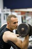 Poids de formation de gymnastique de forme physique Image libre de droits