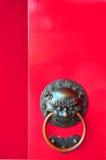 Poignée de porte chinoise images libres de droits