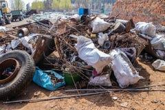 Point de collection pour la mitraille, déchets de civilisation image stock