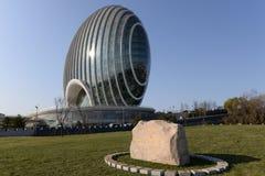 Point de repère d'hôtel d'APEC 2014 de Pékin Image stock
