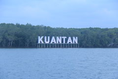 Point de repère de Kuantan Photo stock