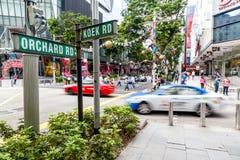 Point de repère de Singapour : Route de verger Photographie stock libre de droits