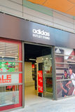 Point de vente d'Adidas Image stock