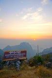 Point de vue de Doi Luang Chiang Dao Photos stock