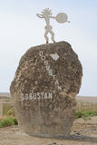 Pointer stone to the museum Gobustan National Park. Stock Photos