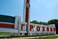 Index of Grozny. A pointer to the name of the city of Grozny at the entrance to the city stock images