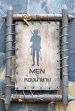 Męski toaleta znak Zdjęcia Stock