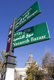 Pointers to the attractions in Nazareth Royalty Free Stock Photography