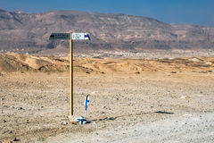 Pointers tourist routes in the Judean Desert. Stock Image