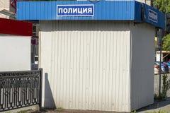 """Points de construction d'ordre public dans la ville et d'inscription là-dessus dans russe la """"POLICE """" photographie stock"""