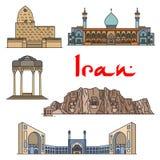 Points de repère d'architecture de l'Iran, sightseeings illustration stock