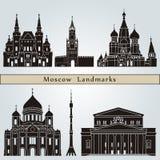 Points de repère et monuments de Moscou illustration de vecteur