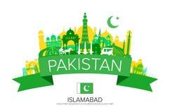 Points de repère de voyage du Pakistan illustration de vecteur