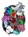 Poissons et fleur colorés de koi Photo stock
